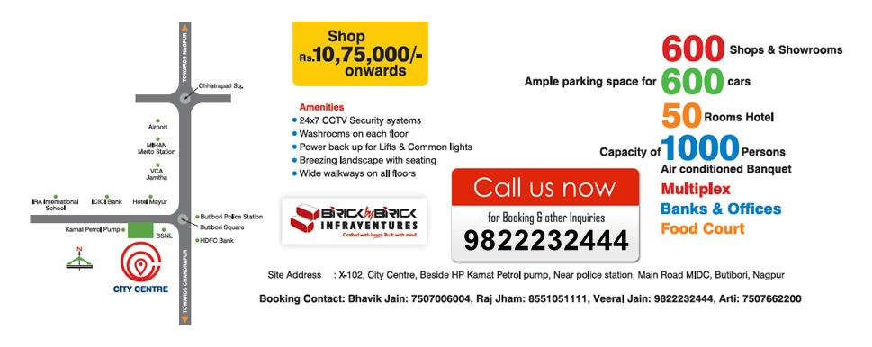 Shopping Mall  city Centre Butibori