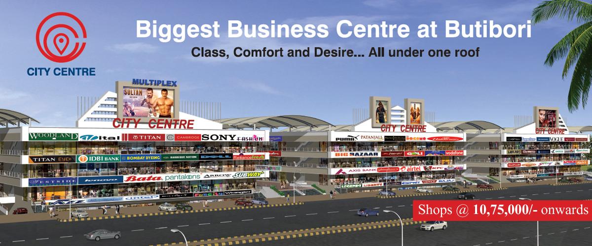 butibori-city-centre-shopping-mall
